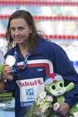 Gestion des eaux pluviales : Championnat du monde de natation - womens 50m brasse finale. Rebecca soni. — Photo