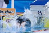 SWM: World Aquatics Championship - Womens 100m backstroke final. Hayley McGregor. — Stock Photo