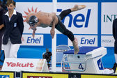 SWM: World Aquatics Championship - Mens 200m butterfly semi final — Stock Photo