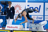 SWM: World Aquatics Championship - Womens 200m freestyle semi final — Stock Photo