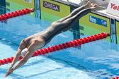 SWM: World Aquatics Championship - mens 200m breaststroke — Stock Photo