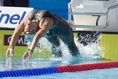 SWM: World Aquatics Championship - Womens 100m backstroke — Fotografia Stock