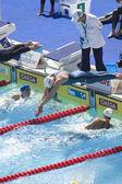 SWM: World Aquatics Championship — Stock Photo