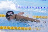 SWM: World Aquatics Championship - Womens 100m butterfly semi final. Dana Vollmer — Stock Photo