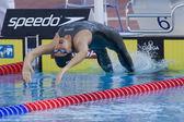 SWM: World Aquatics Championship - Womens 200m backstroke final. Elizabeth Beisel — Stock Photo