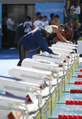 SWM: World Aquatics Championship - Mens 50m Qualification. Cullen Jones — Stock Photo