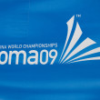 WPO: 13th World Aquatics championships Rome 09 — Stock Photo #29121393