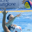 WPO: World  Aquatics Championship  China vs USA. Heather Petri throws the ball while competing in the quarter final — Stock Photo