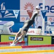 SWM: World Aquatics Championship. Julia Smit (USA) competing in the womens 200m individual medley — ストック写真