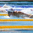 Stock Photo: SWM: World Aquatics Championship - Mens 200m butterfly qualifier. Michael Phelps