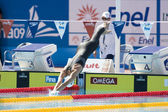 SWM: World Aquatics Championship. Julia Smit (USA) competing in the womens 200m individual medley — Stock Photo