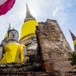 Stock Photo: Wat Yai Chai Mongkhon, old buddhist temple of AyuthayProvince