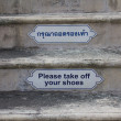 """ take off your shoes "" sign and Thai language befor go to on te — Stock Photo"