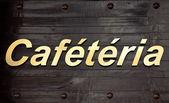 Cafétéria en bronze sur bois — Stock Photo