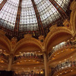 Glass dome of Galeries Lafayette — Stock Photo