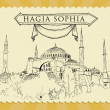 Vintage Hagia Sophia Illustration — Stock Vector #29186323