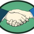 Handshaking Illustration — Stock Vector
