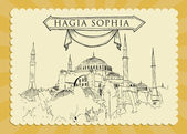 Vintage Hagia Sophia Illustration — Stock Vector