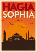 Vintage Hagia Sophia Poster — Stock Vector
