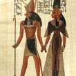 Old egyptipapyrus — Stock Photo #29234809