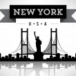 New York Silhoutte with Banner — Stock Vector