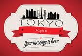 Tokyo City Greeting Card — Stock Vector