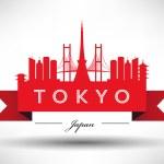 Tokyo City Skyline Design — Stock Vector #40315837