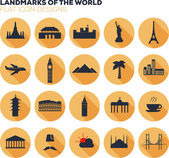 Landmarks of the World — Stock Vector