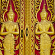 Stock Photo: Door trim Thailand.
