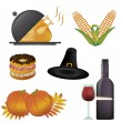 Stock Vector: Icons for thanksgiving day