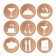 Nine icons for menu — Stock Vector