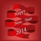 新的一年的丝带 — 图库矢量图片