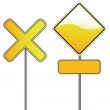 Two yellow signals — Stock Vector #36835289