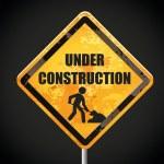 Under construction signal — Stock Vector #37212053
