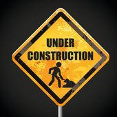 Under construction signal — Stock Vector