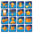Icons — Stock Vector #37461435