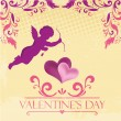 Valentine day — Stockvector #39401503