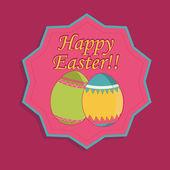 Easter — ストックベクタ