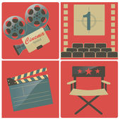 Cinema — Stock Vector