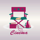 Cinema — Vettoriale Stock