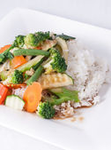 Stir fried vegetable with rice. — Stock Photo
