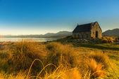 Beautiful landscape of New Zealand. — Stock Photo
