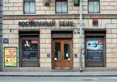 Vostochny banka (Doğu banka) — Stok fotoğraf
