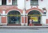 Raiffeisenbank — Stock Photo