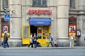 Food store in Saint-Petersburg — Stockfoto