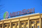 Megafon logo — Stock Photo