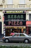 披萨店 — 图库照片