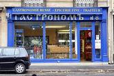 Russian Gastronomy in Paris — Stock Photo
