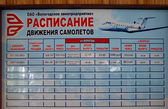 Timetable of planes — Stock Photo