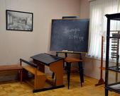 Interieur van de school — Stockfoto